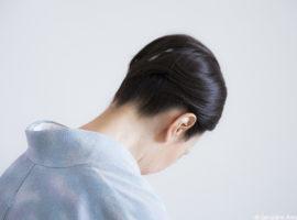 Géraldine Aresteanu - Galerie O